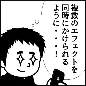 fukusu
