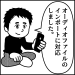 ハヤえもんiOS版にオーディオファイルのインポート機能をつけました。